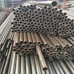 45号小口径钢管产品展示图